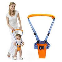 Вожжи для детей, ходунки Moby Baby Moon Walk, детские вожжи Moon Walk, поводок безопасности для ребенка, Акция