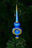 "Верхушка на елку ""Пика №2"" 25см (синяя)"
