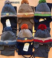 Набор для мальчика  Шапка + шарф 0021(32)