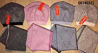 Женский набор Шапка + шарф 0078(32)