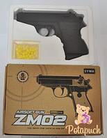 Детский игровой металлический пистолет Zm 02