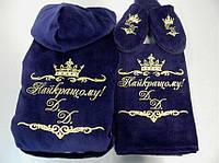 Мужской банный комплект с вышивкой «С днём рождения»