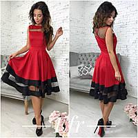 Женское платье клеш 132.3 ЕФ M