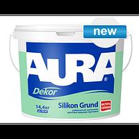 Грунтовка силиконовая адгезионная универсальная AURA Dekor Silikon Grund