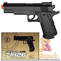 Детский игровой металлический пистолет Zm 26