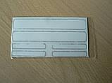 Наклейка s маленькая Opel набор 6шт (2шт-11х1,5см и 4шт 5х0,7см) силиконовая надпись на авто эмблема Опель, фото 3