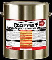 IZOFAST Мастика битумно-полимерная (фундамент), 10кг