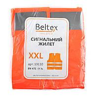 Сигнальный жилет Beltex XXL