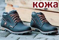 Ботинки мужские зимние кожаные черные (код 43), фото 1
