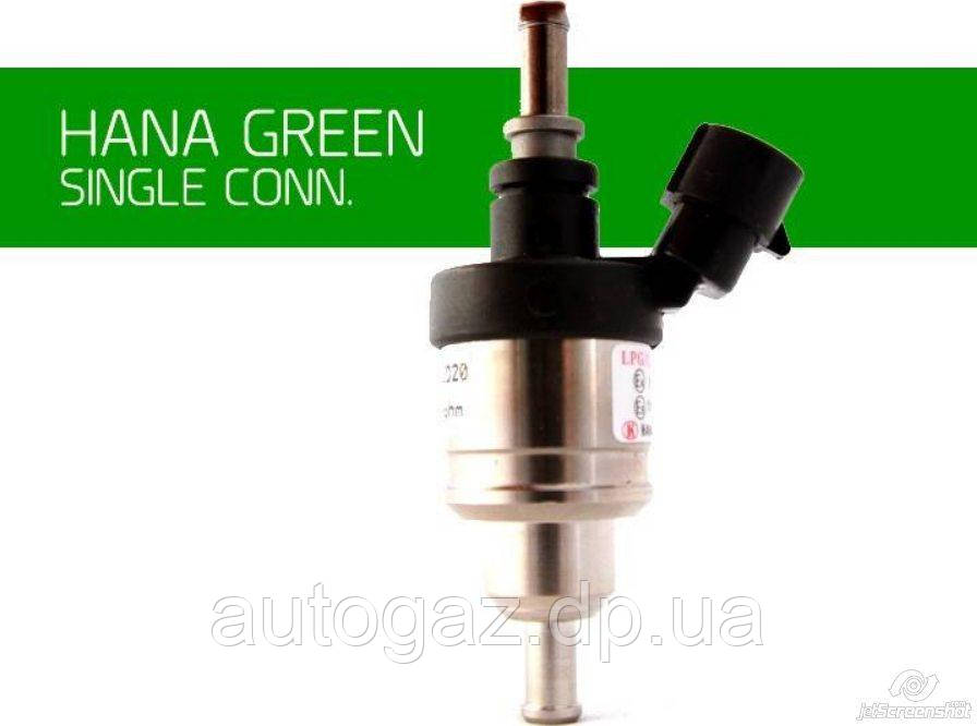 Форсунка HANA 2001 GREEN Single (33-50л.с.) (шт.)