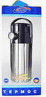 Термос «Амет-гейзер» 3 л.