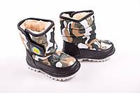 Ботинки зимние для мальчика Bessky Размеры в наличии : 22,23,24,25,26,27 арт.TJ6718-1