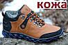 Ботинки мужские зимние кожаные коричневые (код 322) - чоловічі зимові черевики шкіряні коричневі