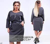 Платье французский трикотаж кожзам ремень 48-50,52-54