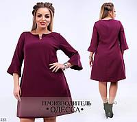 Платье трапеция рукав-клеш 48,50,52,54