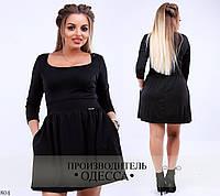 Платье короткое с карманами французский трикотаж 48,50,52,54