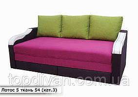 Диван Лотос 5 (тканина 54) Габарити: 2,16 х 1,07 Спальне місце: 2,04 х 1,90
