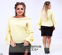 Блуза хомут бенгалин 48,50,52,54