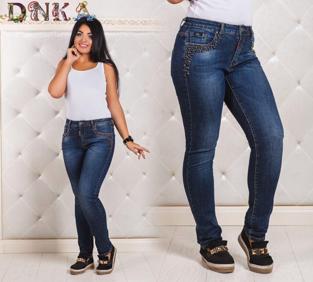 1ddf090b10d Красивые женские джинсы высокого качества БАТАЛ