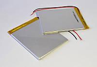 Digital DGP-5061 аккумулятор (батарея)