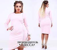 Платье обтягивающее вырез-волна 48,50,52