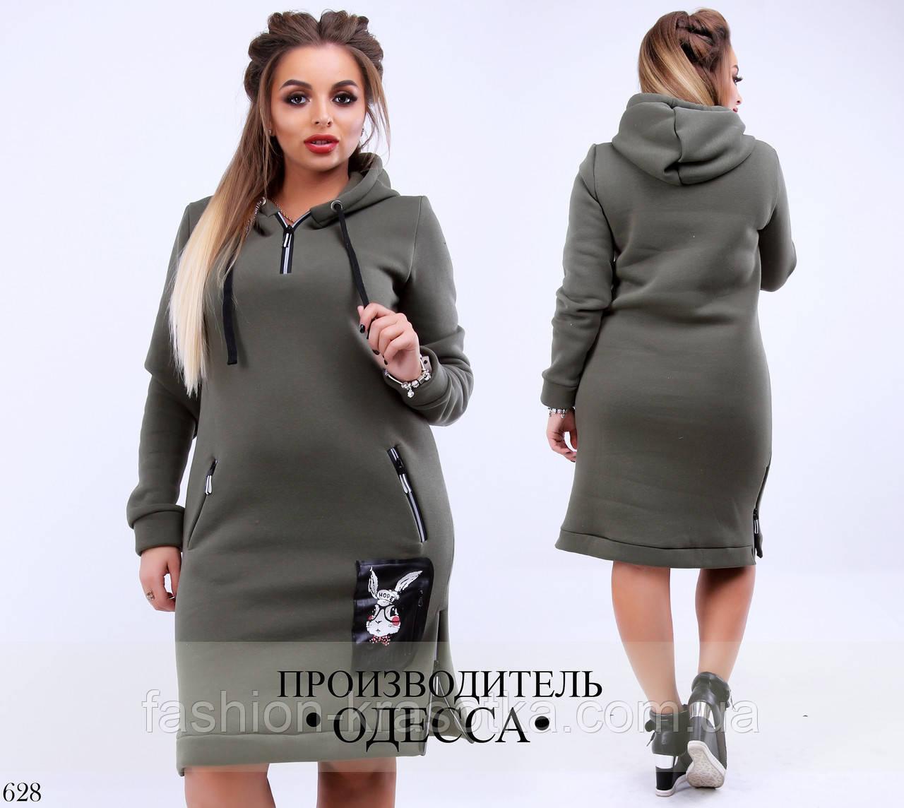 e72b5ef5e55 Платье спортивное теплое с капюшоном 50-52
