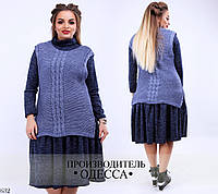 Платье ангора двойка с жилеткой 50-52,54-56