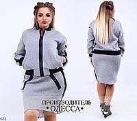 Костюм двойка кофта+юбка 42-44,46-48