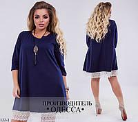 Платье повседневное франц трикотаж 48-52, 52-56