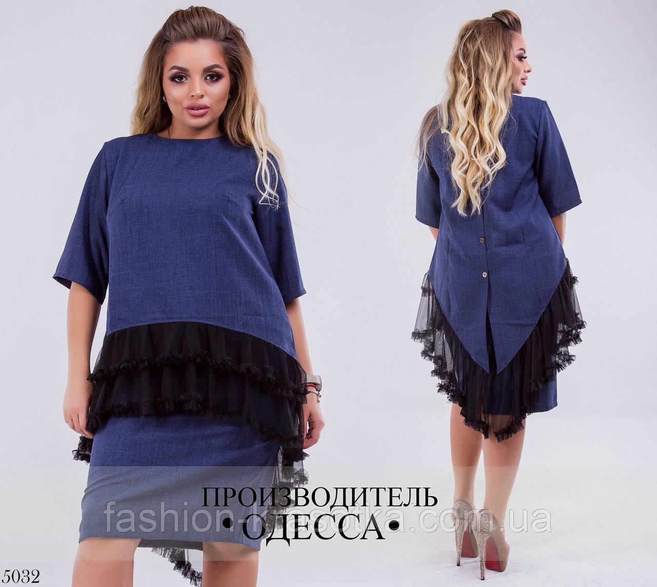 758e04cee3c Костюм блуза+юбка габардин с сеткой 50