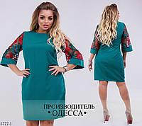 Платье широкий рукав сетка 50,52,54,56