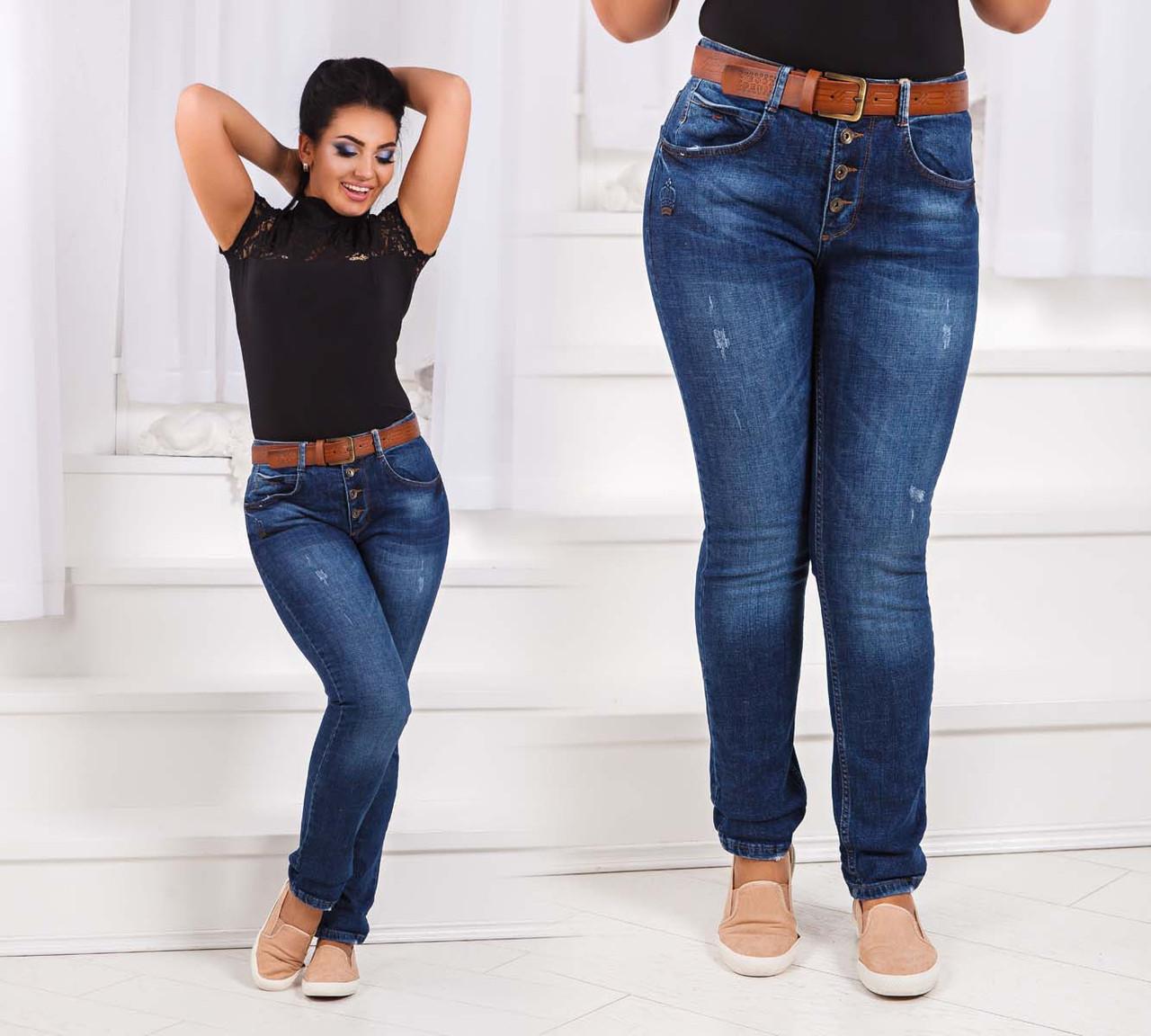 """Женские стильные джинсы Бойфренд в больших размерах """"0658"""""""