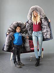 Парки из меха чернобурой лисы с отстежкой на жилет, family look , мама+сын