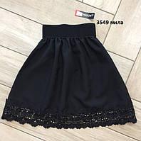 Детская юбка для школы 3549 мила
