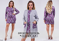Платье с кардиганом ангора-софт 48-50, 52-54