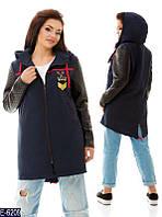 bd10d39d7e2b Куртка-парка большого размера с рукавом из эко-кожи. Арт-10225
