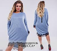 Платье свободное трикотажное 42-44, 46-48,50-52