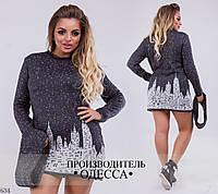 Платье-туника + хомут шерсть с акрилом 42-50