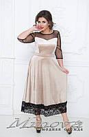 Вечернее платье велюр от ТМ Минова прямой поставщик недорого в Украине России  ( р. 48-56 )