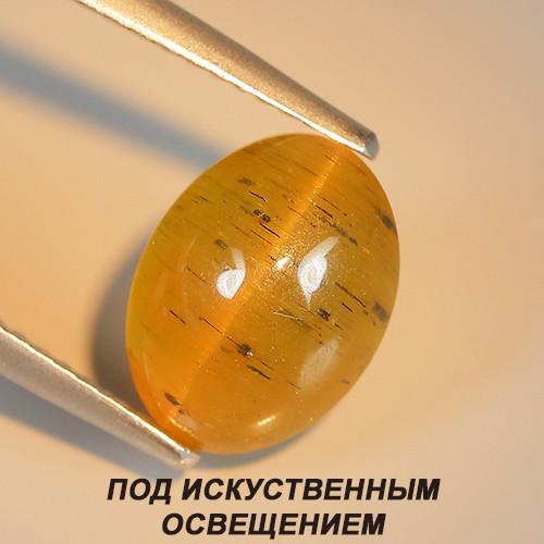 Натуральный Желтый Апатит Кошачий Глаз