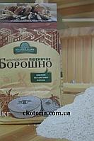 Мука пшеничная жернового помола, Зелений млин, 1кг