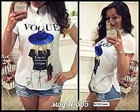 Женская блузка VOGUE 365-ник
