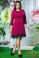 Платье женское с кружевное отделкой