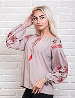 Вышитая дизайнерская женская рубашка с растительным и геометрическим узором, бежевая