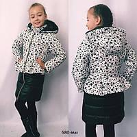 Детское зимнее дутое пальто для девочки