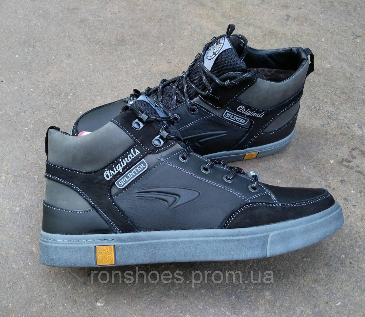 edbf8235 Мужские зимние спортивные кроссовки Splinter из натуральной кожи и меха, ...