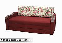 Диван Лотос 5 в ткани 1 категории (ткань 60)