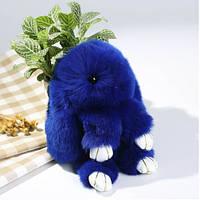 Брелок на сумку кролик із штучного хутра Rex Fendi (Рекс Фенді) синій, 19 см