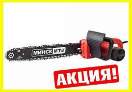 Электропила Минск МТЗ МПЭ-2800