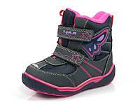 Детские зимние термо-ботинки для девочек, термоткань, стелька шерсть, размеры 25